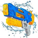 GrowthPic Water Gun for Kids Super Squirt, 1000CC Water Blaster Soaker Squirt Gun, Outdoor Water Activities Swimming Pool Backyard Water Fun for Kids Boys Girls Adults