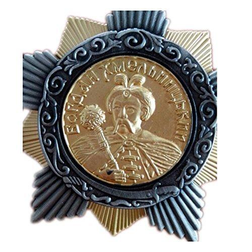 Gudeke Russia Sowjet Khmelnytsky Abzeichen 1st
