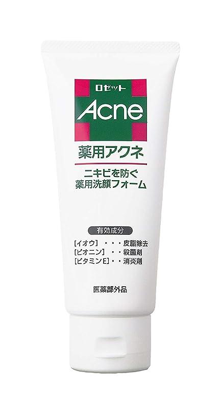 ポルティコポジション実行するロゼット 薬用アクネ洗顔フォーム (医薬部外品)