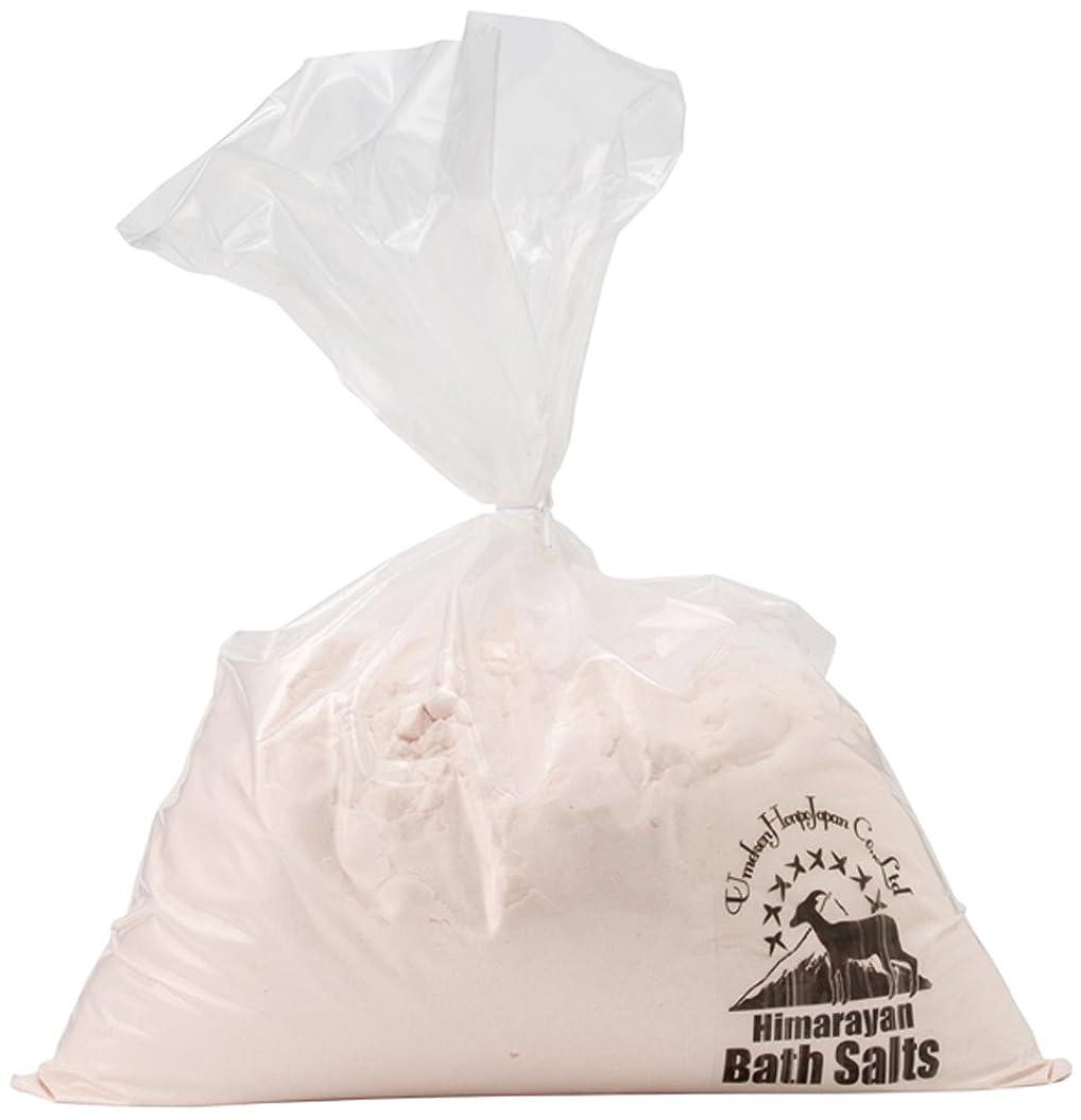 取り消す電気のリネンヒマラヤ岩塩 バスソルト ピンク パウダー 10kg