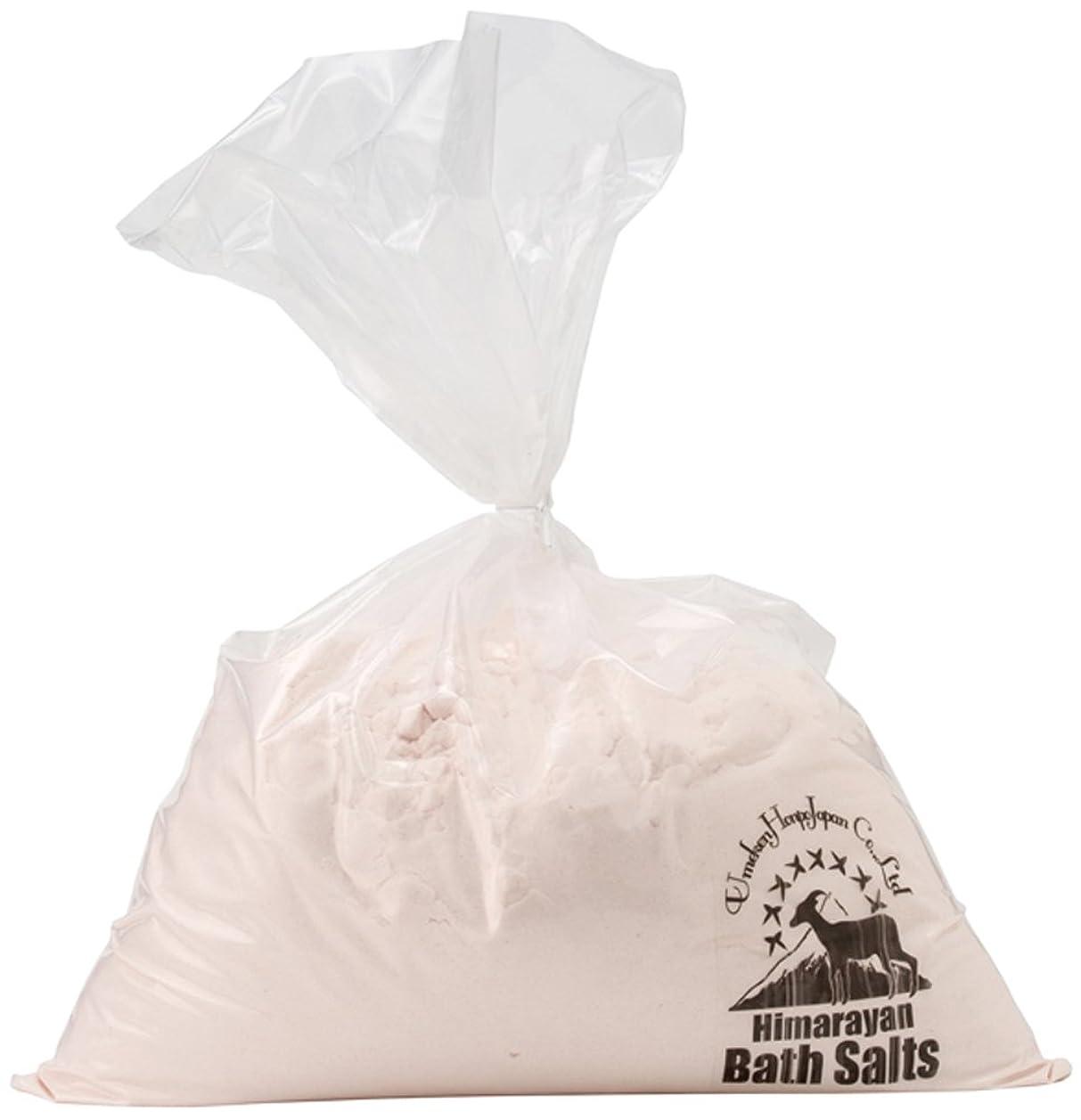 クロス分析するディンカルビルヒマラヤ岩塩 バスソルト ピンク パウダー 5kg