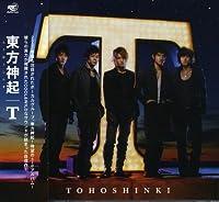 T (1 CD + 1 DVD Version) by Tohoshinki