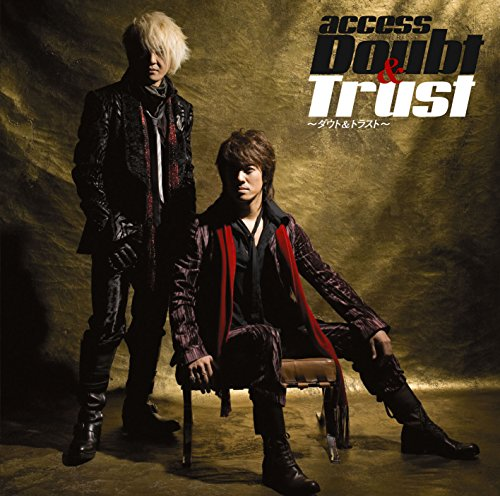 Doubt & Trust 〜ダウト&トラスト〜