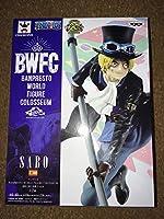 ワンピース BANPRESTO WORLD FIGURE COLOSSEUM BWFC 造形王頂上決戦2 vol.8 サボ