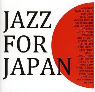 Jazz for Japan / Various