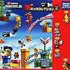 カプセル ニュー・スーパーマリオブラザーズ・Wii 敵キャラコレクション PART2 (ノコノコ・カロン・パタクリボー・チュウチュウ・メカクッパ)入り5種セット