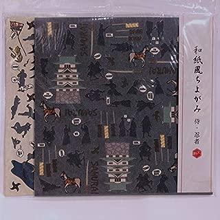Daiso Origami Chiyogami G-039 Samurai & Ninja, papel japonés ...