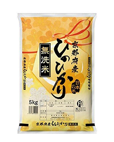令和2年産 【無洗米】 京都府産 ヒノヒカリ 5�s (5�s×1袋)