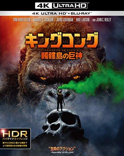キングコング:髑髏島の巨神  4K ULTRA HD&2D ブルーレイセット (2枚組) [Blu-ray]