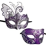 Xvevina Couples Pair Mardi Gras Venetian Masquerade Masks Set Party Costume Accessory (Purple Silver Couples)