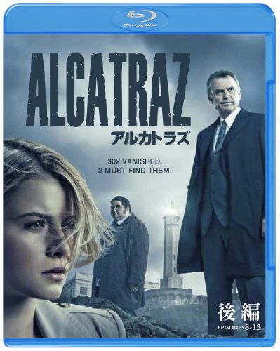 ALCATRAZ/アルカトラズ 後編 [Blu-ray]