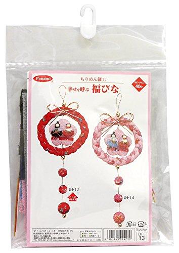 Panami つるし飾り キット 幸せを呼ぶ 福びな 赤 LH-13