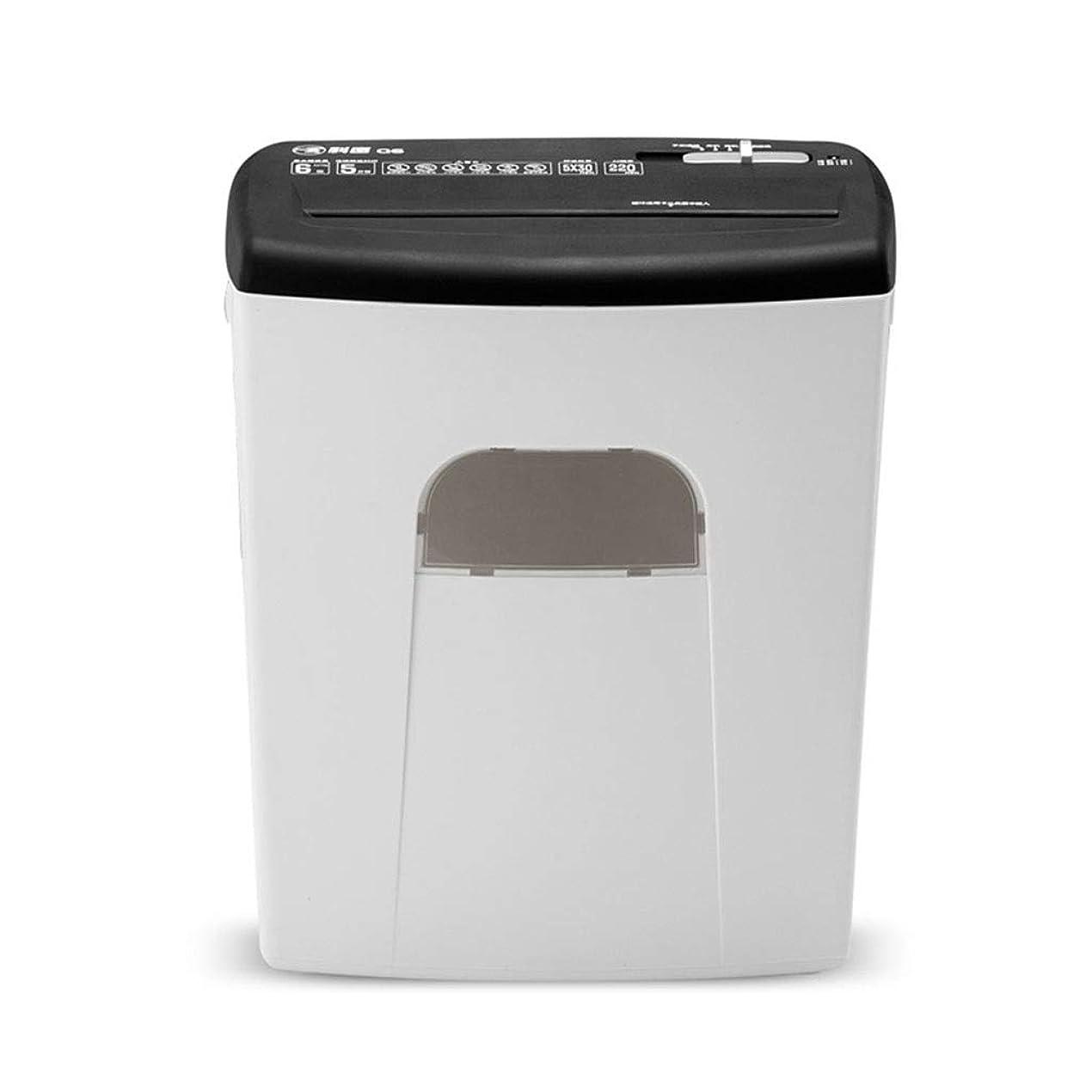 キャンドル濃度ガチョウスモールオフィスシュレッダーカード、商業ブックネイルズ契約書類の機密シュレッダー、家庭用ゴミ箱ポータブルデスクトップシュレッダー (Color : White)