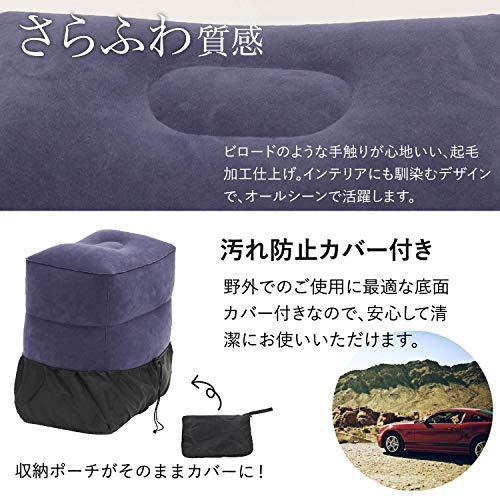 MRGフットレストエアークッション押すだけ簡単空気入れ足置き飛行機車電車旅行便利グッズオフィス携帯エアーオットマン足枕(ネイビー)
