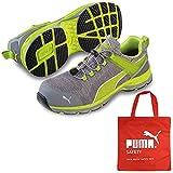 [プーマ] 安全靴 エキサイト 2 イエロー ロー ロー 26.0cm 不織布バッグ付セット 64.231.0