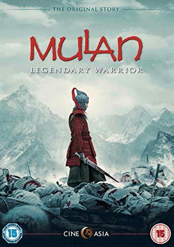 CINE ASIA Mulan [BLU-RAY]
