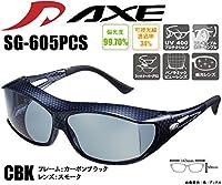 AXE(アックス) SG-605PCS CBKカーボンブラック サングラス オーバーグラス