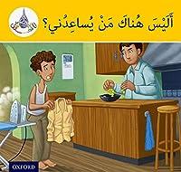 Arabic Club Yellow Readers 9