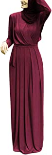 Women's Dubai Kaftan Caftan Long Maxi Dress Lace Embroidered Loose Robes