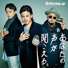 Endless Tears ~終わらないメロディー~ feat. メロディー・チューバック