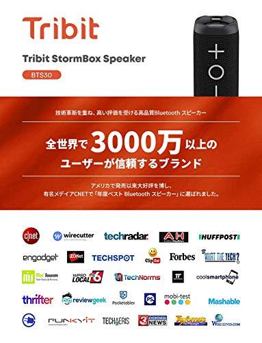 51lnGuAwteL-Tribit StormBox Micro (BTS10)をレビュー!コンパクトで持ち運びやすいワイヤレススピーカー