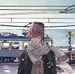冬のはなし