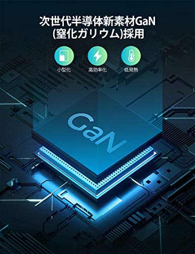 RAVPower PD充電器 Type C 急速充電器 65W 2ポート USB-A USB-C GaN 窒化ガリウム PD対応 折りたたみ式プラグ PD Pioneer Technology iPhone/MacBook/ノートパソコン/Switchなど対応 RP-PC133 (ブラック)