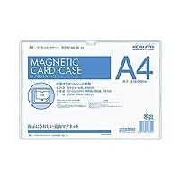 (まとめ) コクヨ マグネットカードケース A4 内寸213×302mm 白 マク-614W 1枚 〔×4セット〕