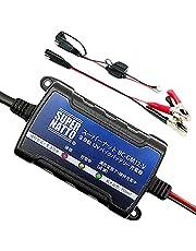 スーパーナット 全自動12Vバイクバッテリー充電器■【車両ケーブル付属】【トリクル充電器機能付】 BC-GM12-V