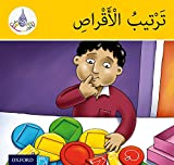 The Arabic Club Readers: Yellow Band: Arranging the discs...