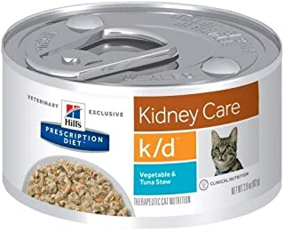 Hill`s Pet Nutrition K/d Kidney Care Vegetable, Tuna & Rice Stew Canned Cat Food, 2.9 oz, 24 Pack Wet Food