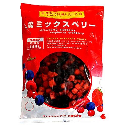 【 業務用 】 西本貿易 冷凍 ミックスベリー 500g (イチゴ クランベリー ブルーベリー ラスベリー)