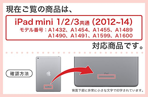 igsticker『iPadminimini2mini3共通スキンシール』