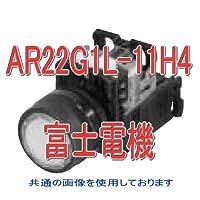 富士電機 AR22G1L-11H4G 丸フレームフルガード形照光押しボタンスイッチ (白熱) モメンタリ AC110V (1a1b) (緑) NN