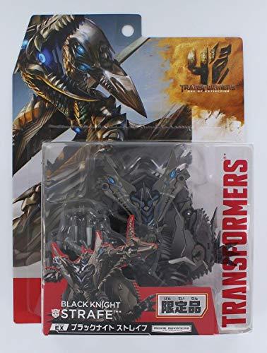 Transformers Movie série Advanced Autobots Satellite Limited Black Knight écartez