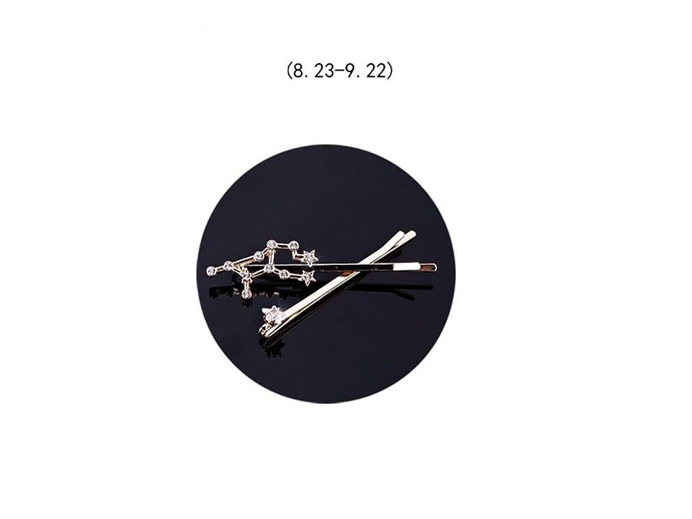 経度たとえ相関するOsize 美しいスタイル 12コンステレーションダイヤモンドジュエリーサイドクリップヘアピンヘアクリップセット(乙女座)