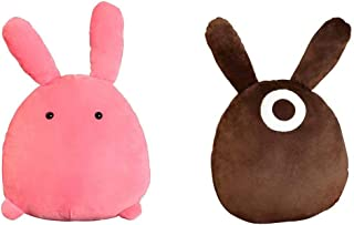 Toilet-Bound Hanako-kun Plush Toy,Jibaku Shounen Nene Yashiro Rabbit Pillow Doll Plush Puppets Toy Character Plus for Kids...