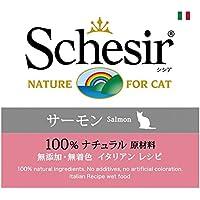 Schesir Gato 85 gr salmón al Natural
