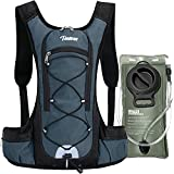 Tonitrus Hydration Backpack with 70oz Water Bladder, 2 Waist Pouch Water Pack for Man Women Kid, Lightweight Nylon Hydration Pack for Hiking Camping Cycling Running (Light Black)
