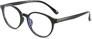 Fantiace Children Blue Light Blocking Glasses Anti Blue Ray Computer Game Glasses Kids Eyeglass (C1)