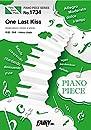 ピアノピースPP1734 One Last Kiss / 宇多田ヒカル  ピアノソロ・ピアノ&ヴォーカル ~映画『シン・エヴァンゲリオン劇場版』テーマソング