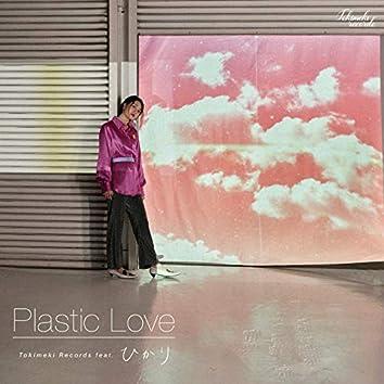 Plastic Love (feat. ひかり)