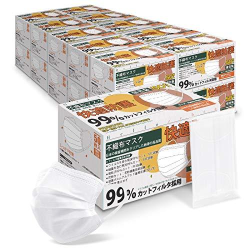 【Amazon限定 ブランド 】マスク 1000枚入 夏用 個包装 耳が痛くなりにくい 三層構造 不織布 使い捨てマスク PFE BFE VFE 99%以上 花粉飛沫対策 日本国内検品