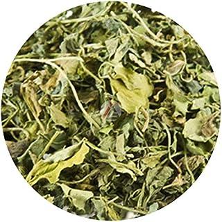 Dried Fenugreek Leaves (Methi) - 95 gm