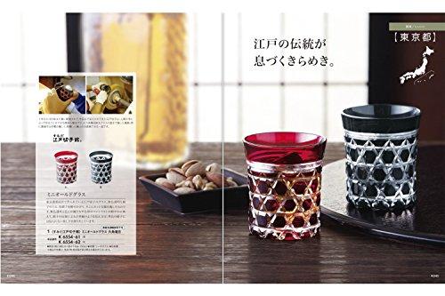 ハーモニックカタログギフト日本の贈り物江戸紫(えどむらさき)包装紙:バース・セレブレーション