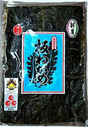 【新物】島根県ふるさと認証食品 板わかめ 16g×2袋
