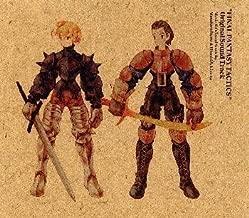 Final Fantasy Tactics: Original Soundtrack by SQUARE SOFT (1997-06-21)