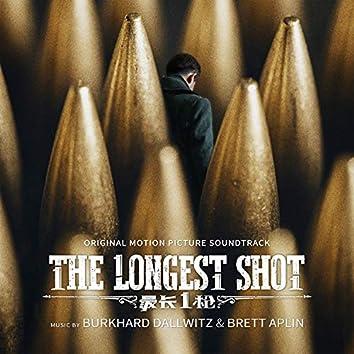 The Longest Shot (Original Motion Picture Soundtrack)