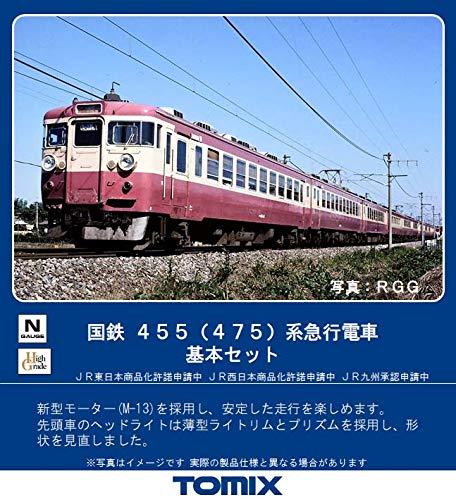455系/475系 急行型電車 国鉄急行色 基本3両セット 品番:98379