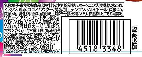 アイテムID:5826064の画像7枚目